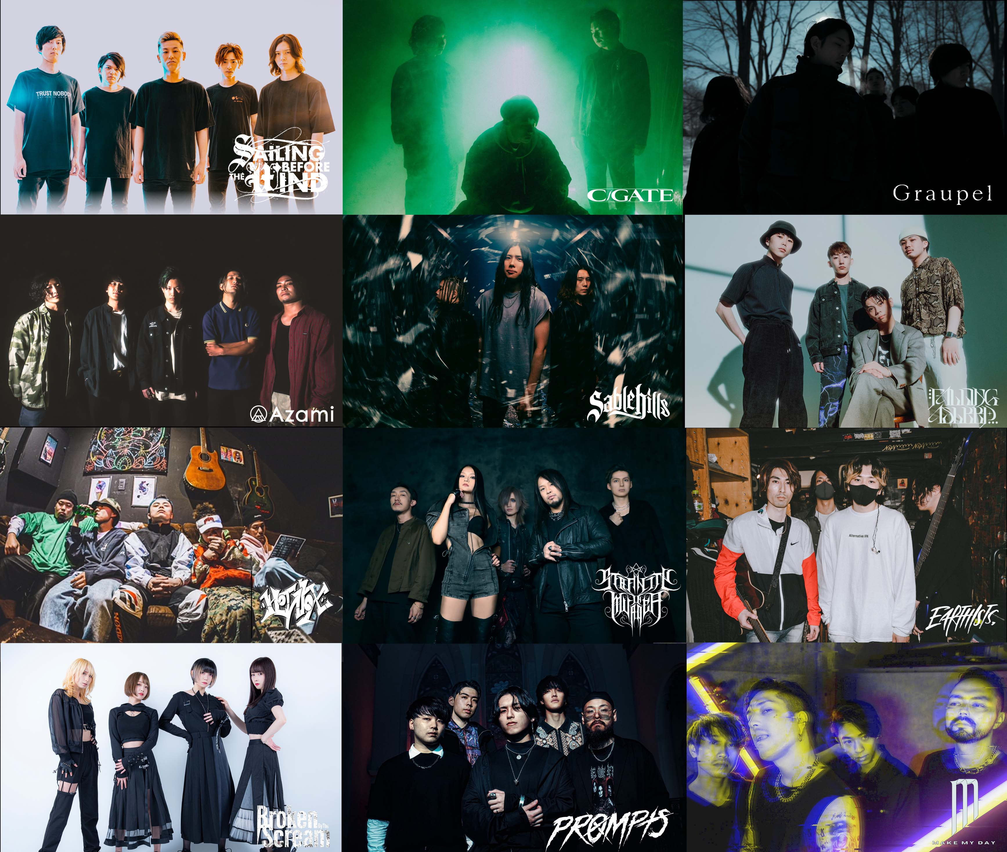 """NOCTURNAL BLOODLUST,  6-days Concert at Shibuya CYCLONE in September, """"6DAYS OF CHAOS"""" Band Lineup Announced.  Advanced Ticket Sales Starts August 6 (Fri) 12:00PM (JST)."""